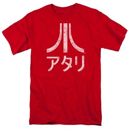 Atari Kanji Logo Tshirt