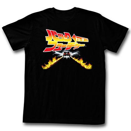 Back To The Future Back To Japan T-Shirt