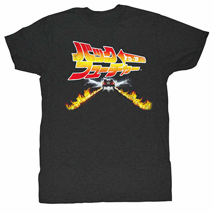 Back To The Future Back To Japan Black Tee Shirt
