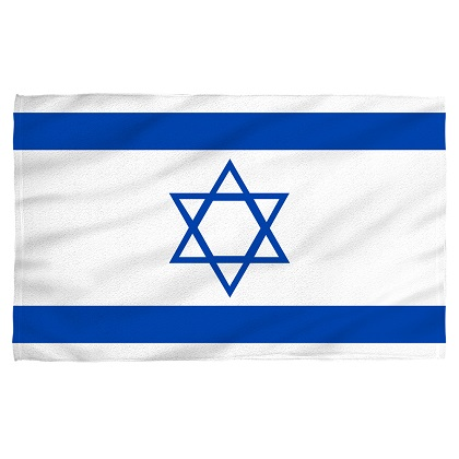 Israel Israeli Flag Beach Towel