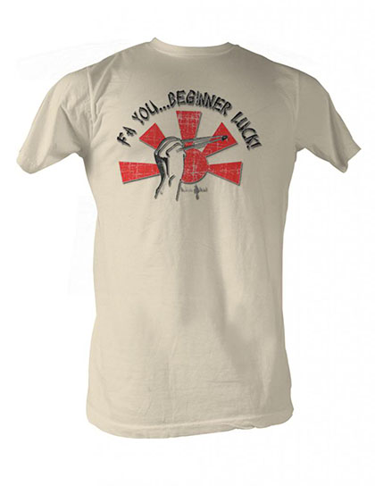 Karate Kid Beginners Luck T-Shirt