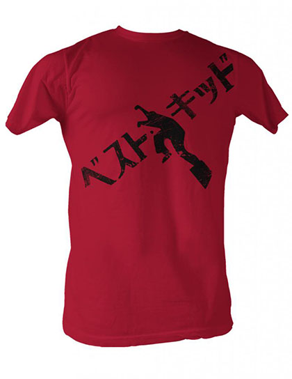 Karate Kid Japanese Text T-Shirt