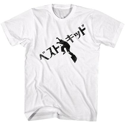 Karate Kid Crane Kick Japanese Text Tshirt