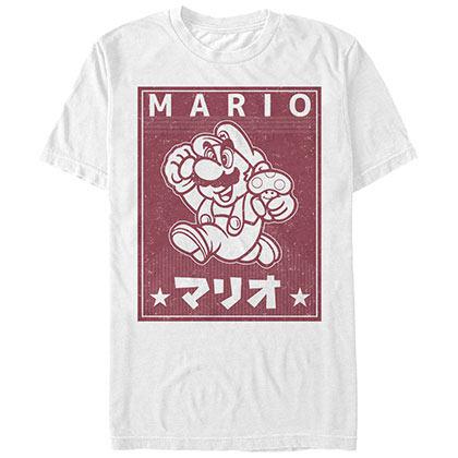 Nintendo Kanji Mario White T-Shirt