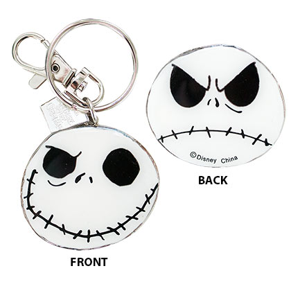 Nightmare Before Christmas White Jack Keychain