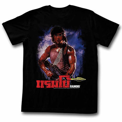 Rambo Unknown Black TShirt