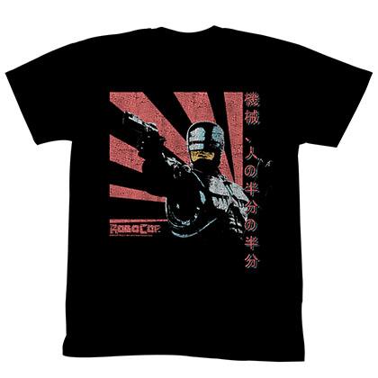 Robocop Sunshine T-Shirt