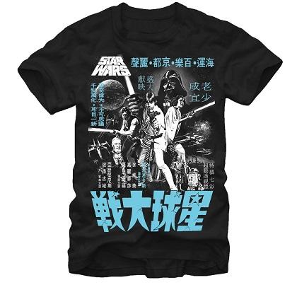Star Wars Kanji Japanese Poster Tshirt