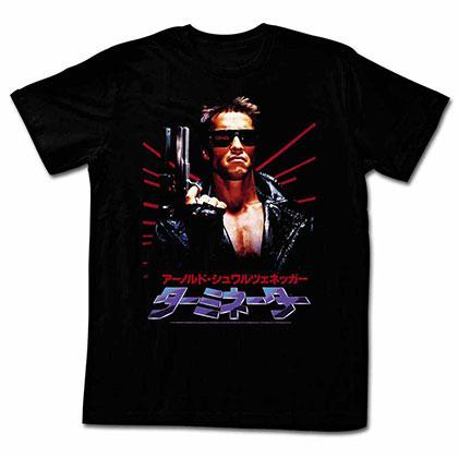 Terminator Schwapan Black Tee Shirt