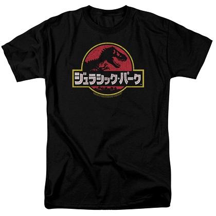 Jurassic Park Kanji Logo Tshirt