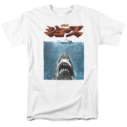 Jaws Japanese Poster Tshirt