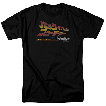 Back To The Future Japanese Text Tshirt