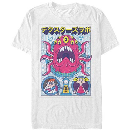 Dexter's Lab Tentacles Poster Chogrin White T-Shirt